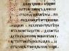 Рукописные книги XV-XIX вв.