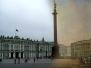 Санкт-Петербург- Ленинград- Петроград