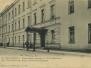 Санкт-Петербург начала XX века