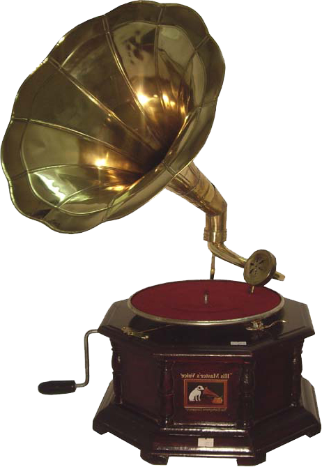 gramofon Аудиокниги