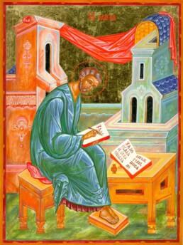 Монах-книжник
