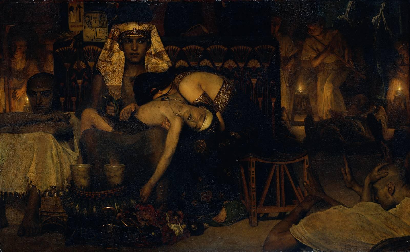 Казнь египетская