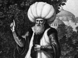Гарун-аль-Рашид