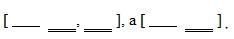 shema 3 Синтаксический разбор сложного предложения
