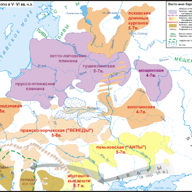 Восточная Европа V- начала VI вв.